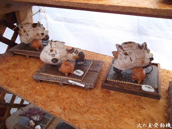 2015春の益子陶器市 005