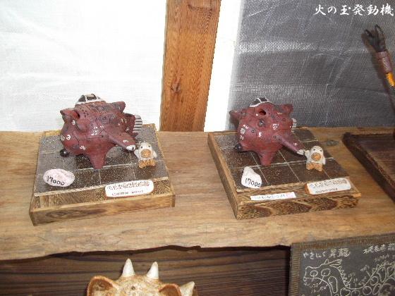 2015春の益子陶器市 009