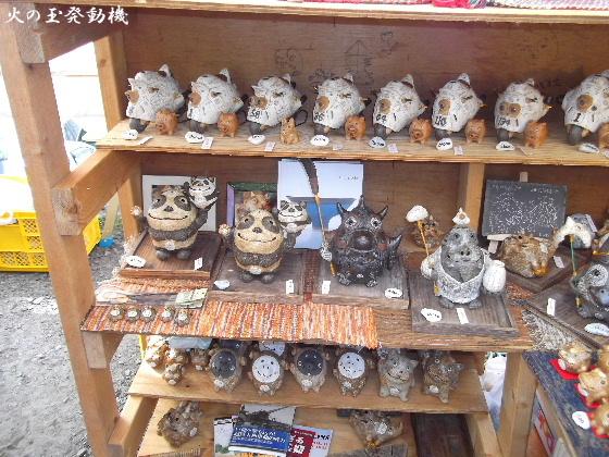 2015春の益子陶器市 015