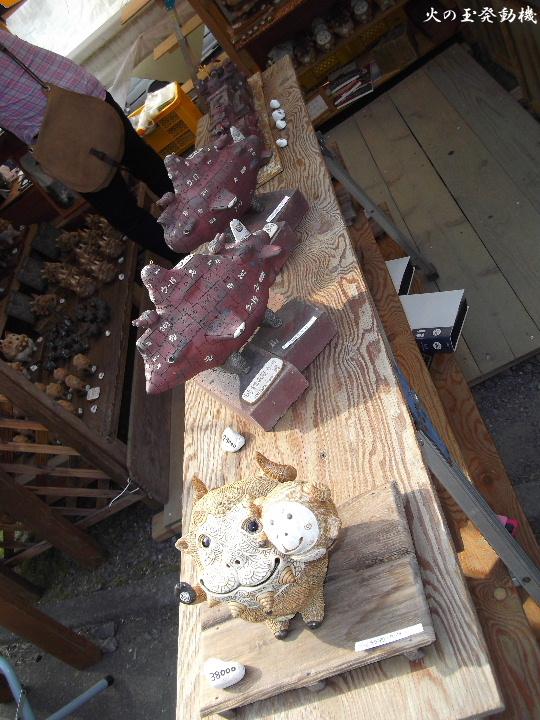 2015春の益子陶器市 021