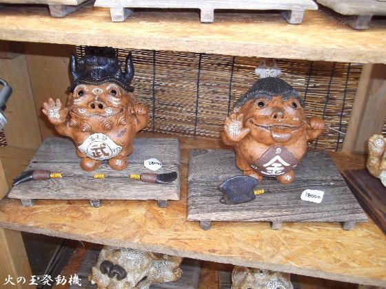2015春の益子陶器市 017