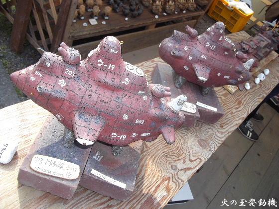 2015春の益子陶器市 022