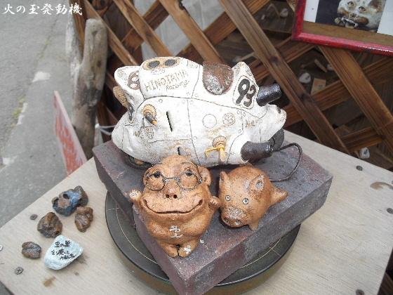 2015春の益子陶器市 044