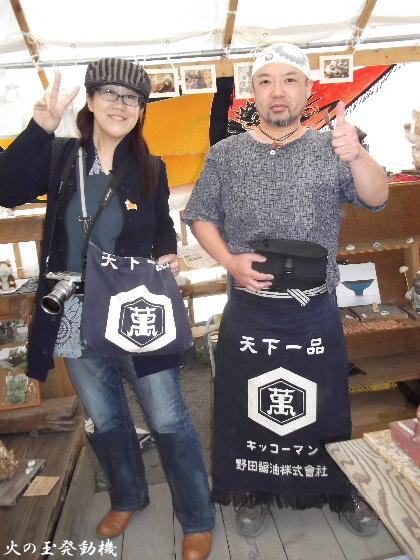 2015春の益子陶器市 052