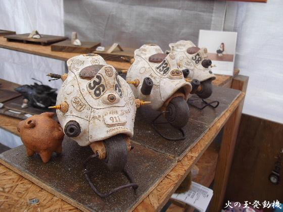 2015春の益子陶器市 038