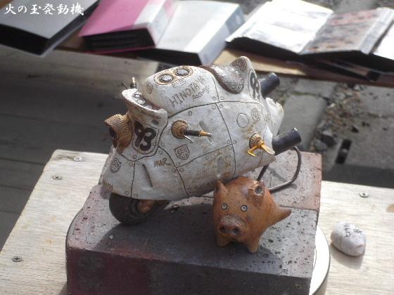 2015春の益子陶器市 080