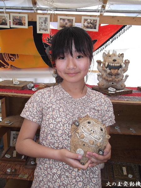 2015春の益子陶器市 051