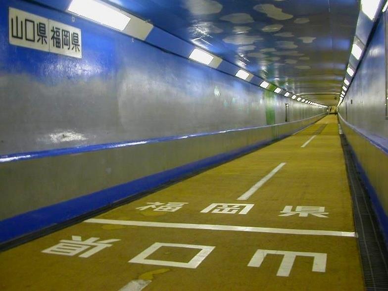 関門トンネル_D3