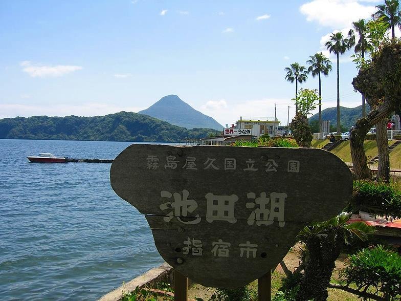 池田湖_D3