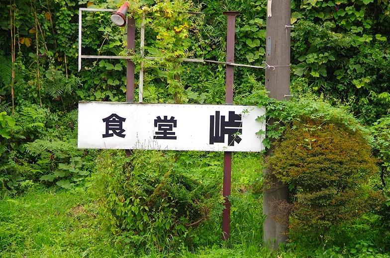 IMGP0708_D.jpg