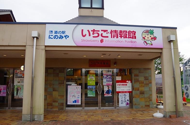 IMGP0742_D.jpg