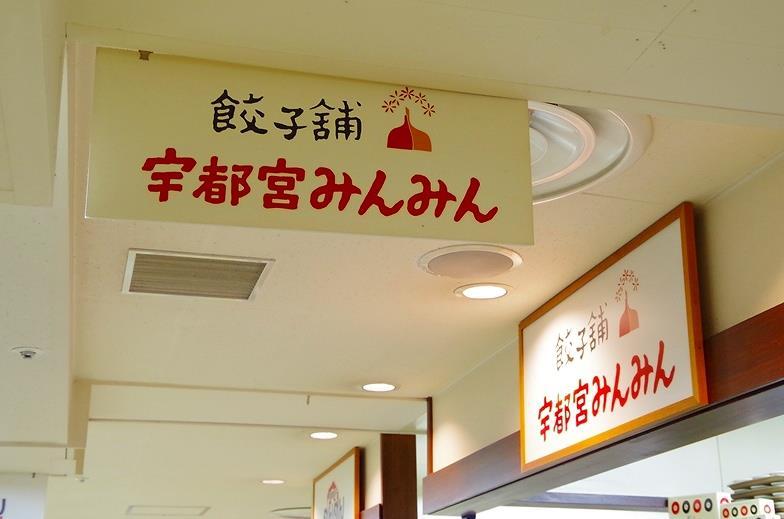IMGP0881_D.jpg