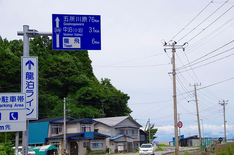 IMGP4447_C.jpg