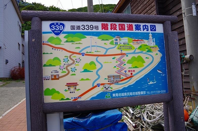 IMGP4462_C.jpg