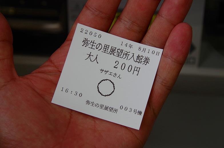 IMGP4655_C.jpg
