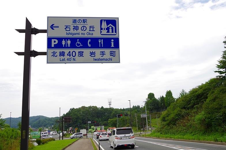 IMGP5588_C.jpg