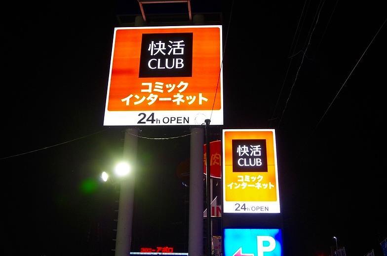 IMGP5791_C.jpg
