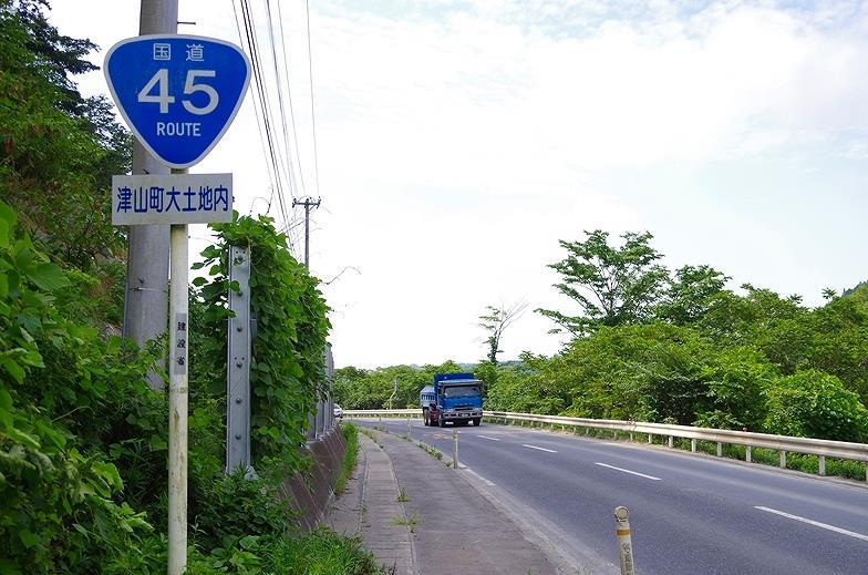 IMGP6649_C.jpg