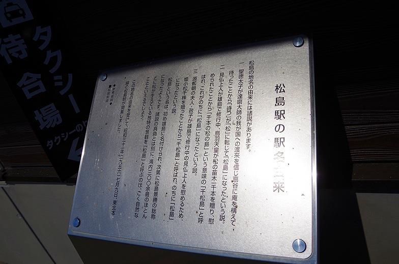 IMGP7368_C.jpg