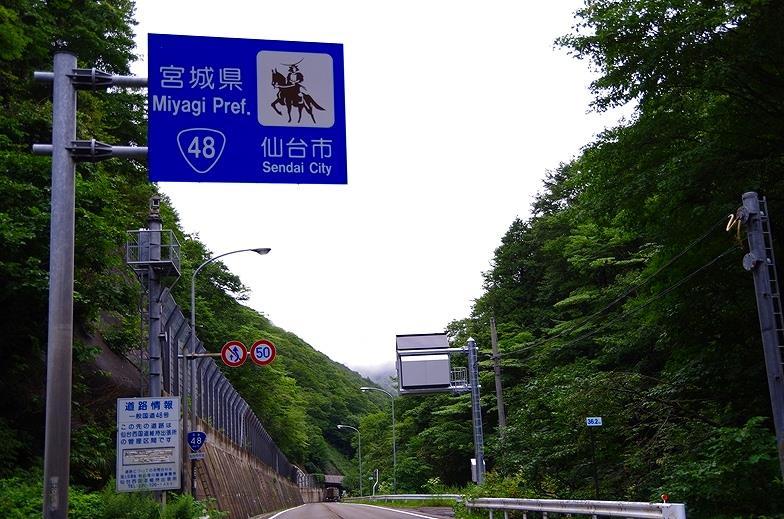 IMGP8351_C.jpg