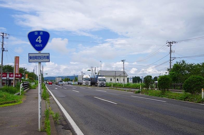 IMGP8724_C.jpg