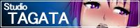 Studio TAGATA公式サイ