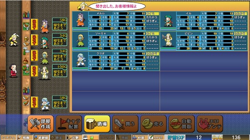 hitoyatoi.jpg