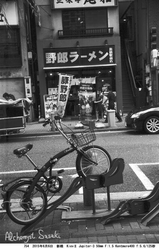 新橋754-33
