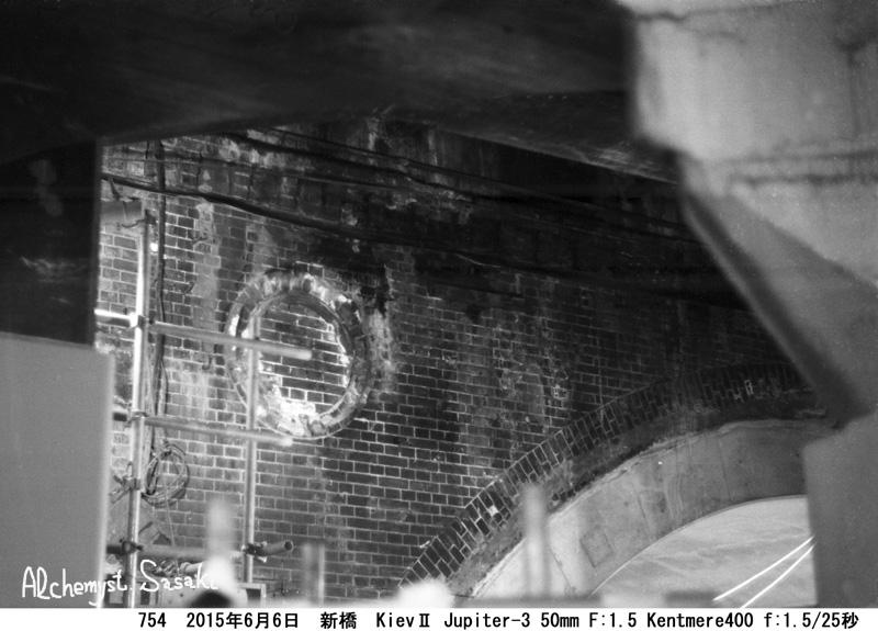 新橋754-39