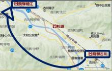 20140913 飛騨古川から飛騨細江へ