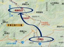 20140913 高山から飛騨古川へ