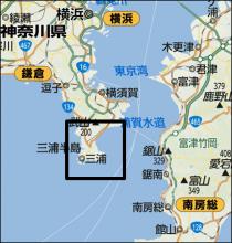 20150221 三浦半島って?