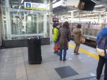20150221 京急 横浜駅