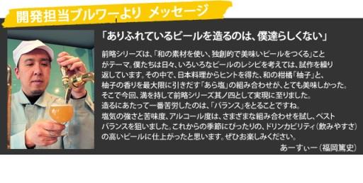 zen_01_04.jpg
