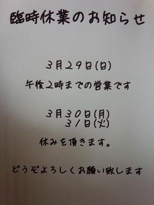 rinjikyuugyou330.jpg