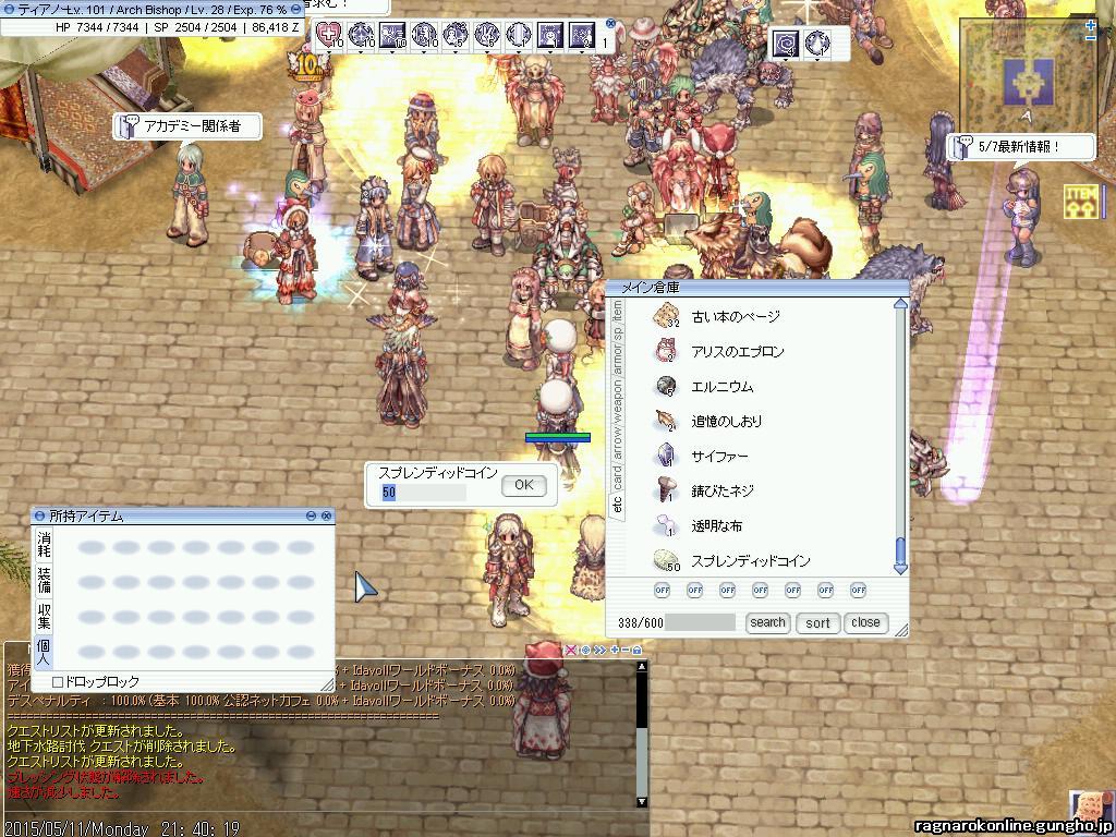 screenIdavoll022.jpg