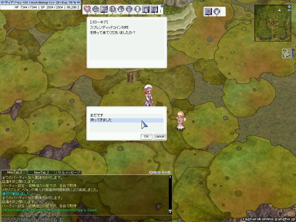 screenIdavoll029.jpg
