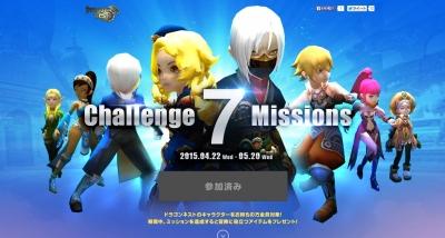 7MISSIONS.jpg