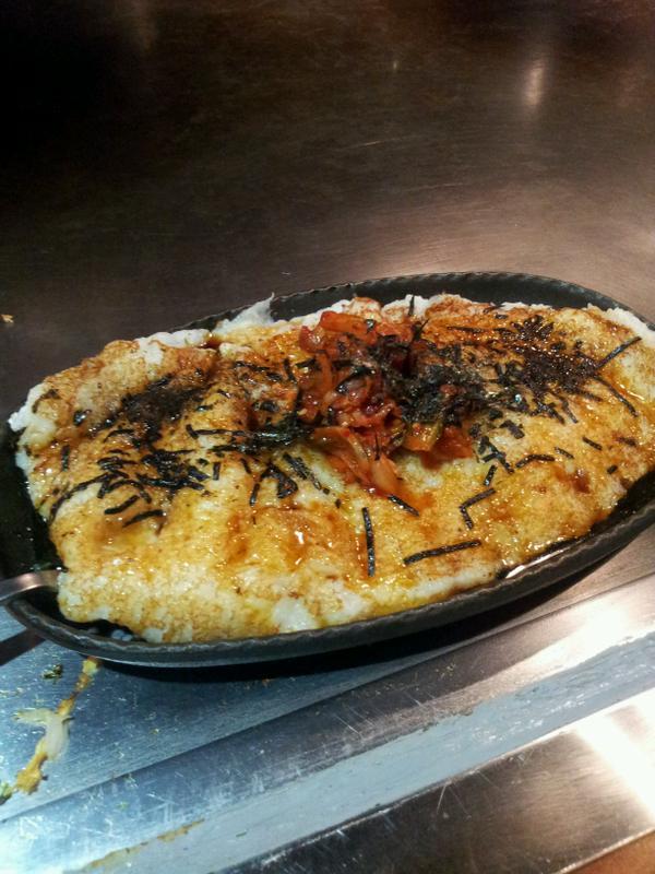山芋ステーキ