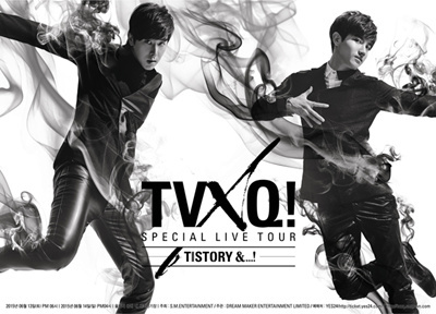 T1STORY-DVD