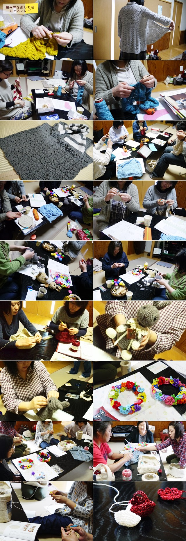 編み物を楽しむ会レッスンレポ1月~6月初めまで