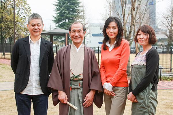 kyotoanilove1.jpg