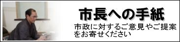 kyotoiken.jpg