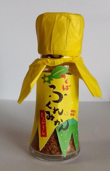 ふくれみかんとうがらし(瓶)-t