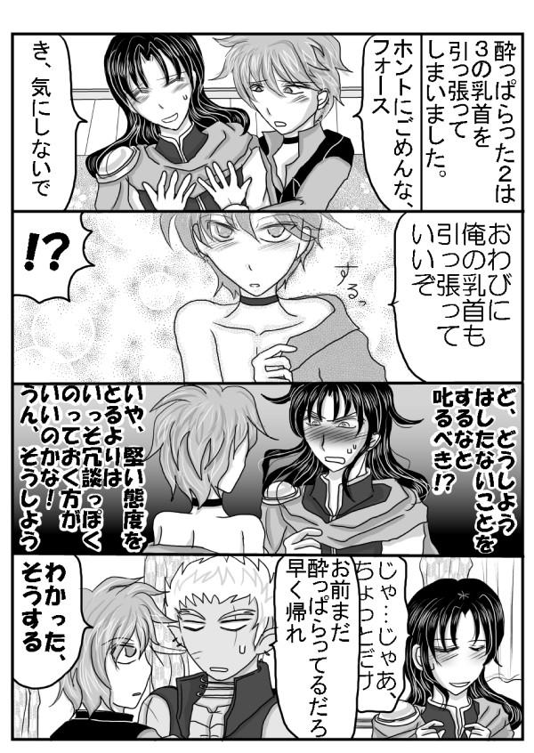 chikubi03.jpg