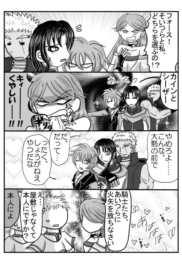 syoudoku403.jpg