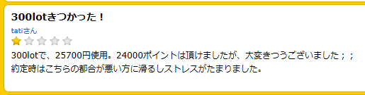 201506071355103fe.png