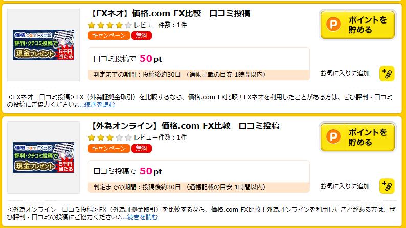 FX_201412290405417b3.png