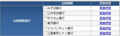 FX_20150215144059e47.png