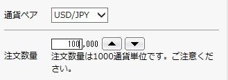 FX_20150220082944a14.jpg